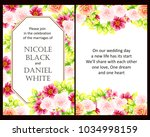 romantic invitation. wedding ... | Shutterstock .eps vector #1034998159
