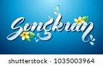 songkran thai new year logo | Shutterstock .eps vector #1035003964
