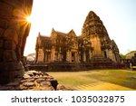 prasat hin phimai  phimai... | Shutterstock . vector #1035032875