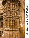 Details Of Carved Pillar Of...