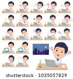 store staff blue uniform... | Shutterstock .eps vector #1035057829
