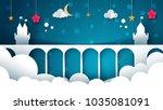 fantasy cartoon landscape.... | Shutterstock .eps vector #1035081091