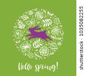 hello spring. purple running... | Shutterstock .eps vector #1035082255