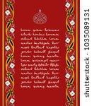 arabic floral template | Shutterstock .eps vector #1035089131