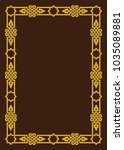 arabic floral frame....   Shutterstock .eps vector #1035089881