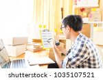 businessman check inventory... | Shutterstock . vector #1035107521