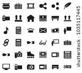 flat vector icon set   pen... | Shutterstock .eps vector #1035117445