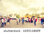vintage tone blur image of food ... | Shutterstock . vector #1035118009