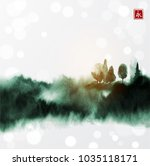 stylized ink wash painting with ... | Shutterstock .eps vector #1035118171