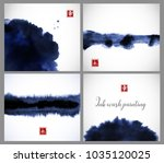 set of blue ink wash painting... | Shutterstock .eps vector #1035120025