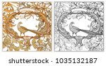 poster  background with... | Shutterstock .eps vector #1035132187