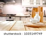 table background in kitchen and ... | Shutterstock . vector #1035149749