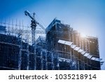 construction site under... | Shutterstock . vector #1035218914