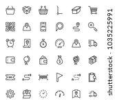 online market flat icon set.... | Shutterstock .eps vector #1035225991