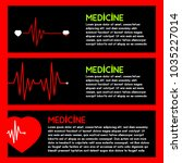 hospital heart logo with pulse  ... | Shutterstock .eps vector #1035227014