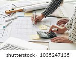 cropped image of engineers... | Shutterstock . vector #1035247135
