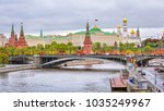 moscow kremlin on a cloudy day | Shutterstock . vector #1035249967