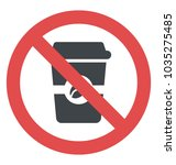 no coffee sign flat icon  | Shutterstock .eps vector #1035275485