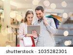 sale  consumerism  technology... | Shutterstock . vector #1035282301