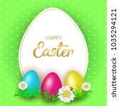 cute easter greeting card with... | Shutterstock .eps vector #1035294121