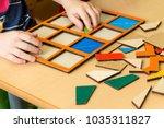 little kid's hands  child... | Shutterstock . vector #1035311827