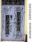 beautiful street art graffiti.... | Shutterstock . vector #1035321331