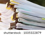 stack of papers documents in... | Shutterstock . vector #1035322879