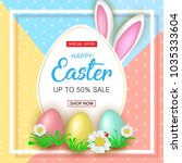 cute easter sale banner with... | Shutterstock .eps vector #1035333604