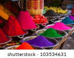colors at market in india | Shutterstock . vector #103534631