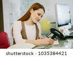 beautiful girl fills a form in... | Shutterstock . vector #1035384421