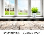 table background in kitchen and ... | Shutterstock . vector #1035384934