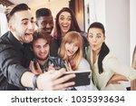 friends having fun at... | Shutterstock . vector #1035393634