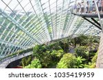 Small photo of Singapore, 01/18/2-18,Flower Dome and Cloud Forest. In the heart of Singapore in the gardens by the Bay are two huge glass domes, greenhouses — conservatories Flower Dome and Cloud Forest.