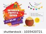 akshaya tritiya festival offer... | Shutterstock .eps vector #1035420721