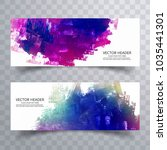 abstract paint brush colorful... | Shutterstock .eps vector #1035441301