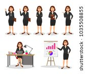 set of business woman office... | Shutterstock .eps vector #1035508855