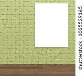 green wall interior concept... | Shutterstock . vector #1035529165