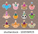 Party Animal Face Stickers