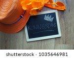 kingsday written in dutch on a... | Shutterstock . vector #1035646981