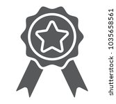 badge with ribbons glyph icon ... | Shutterstock .eps vector #1035658561