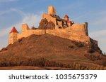 medieval rupea citadel first... | Shutterstock . vector #1035675379