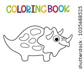 cute dino coloring book. | Shutterstock .eps vector #1035688525