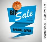 big sale balloons in pop art... | Shutterstock . vector #1035691675