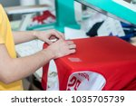 textile industry machine for... | Shutterstock . vector #1035705739
