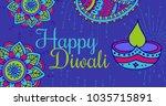 digital composite of happy... | Shutterstock . vector #1035715891