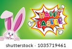 Happy Easter Greeting Card...