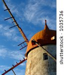 windmill detail | Shutterstock . vector #1035736