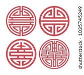 set of vector korean... | Shutterstock .eps vector #1035745249