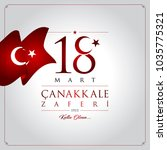 18 march canakkale victory day. ... | Shutterstock .eps vector #1035775321