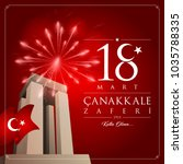 18 march canakkale victory day. ... | Shutterstock .eps vector #1035788335